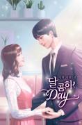 [연재]달콤하Day