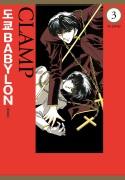 [단독] 도쿄바빌론 (TOKYO BABYLON)